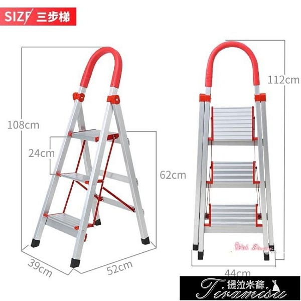 梯子 鋁合金家用梯子加厚四五步梯摺疊扶梯樓梯不銹鋼室內人字梯凳T 新年禮物