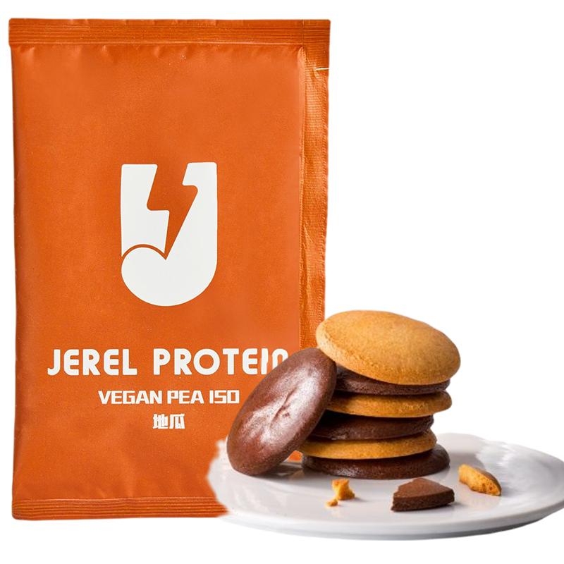 [Jerel Protein] 植物性素食蛋白新手組合(地瓜35g*10、捷銳高蛋白餅乾 (24g*10/罐)