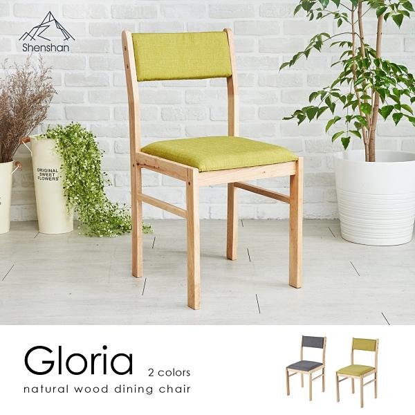 【Shenshan】簡約質感餐椅/2色/H&D東稻家居