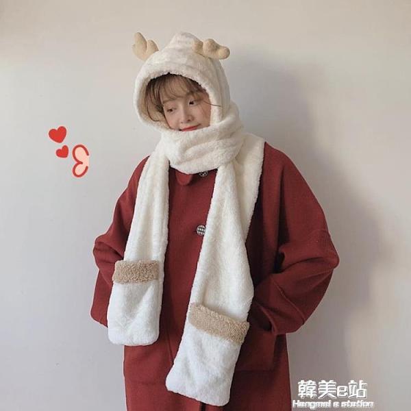 秋冬新款帽子圍巾手套一體女毛絨保暖雙層加厚韓版可愛圍脖連身帽 韓美e站