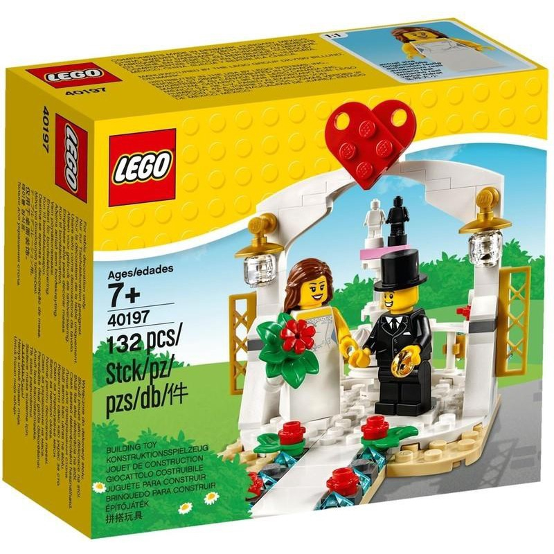 LEGO 40197 節慶系列 婚禮組【必買站】樂高盒組