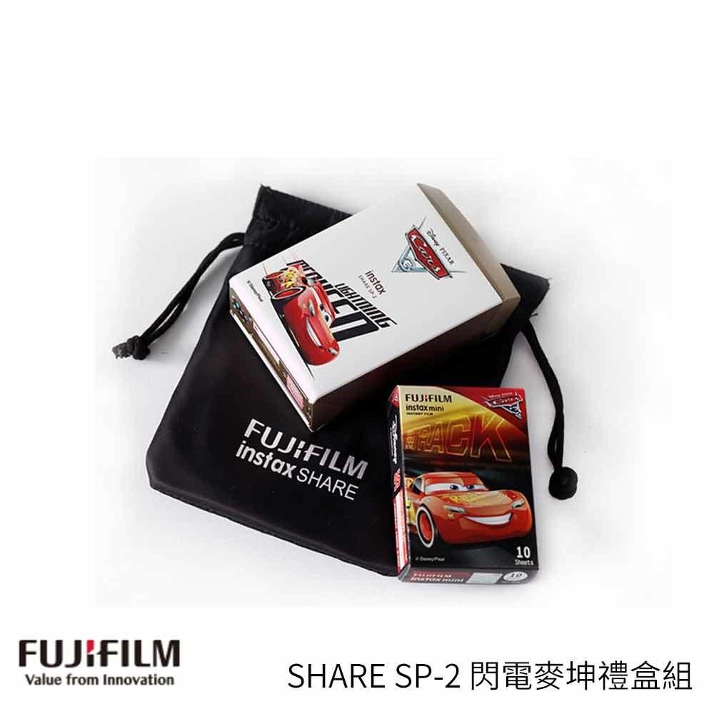 FUJIFILM instax SHARE SP-2 閃電麥坤禮盒組