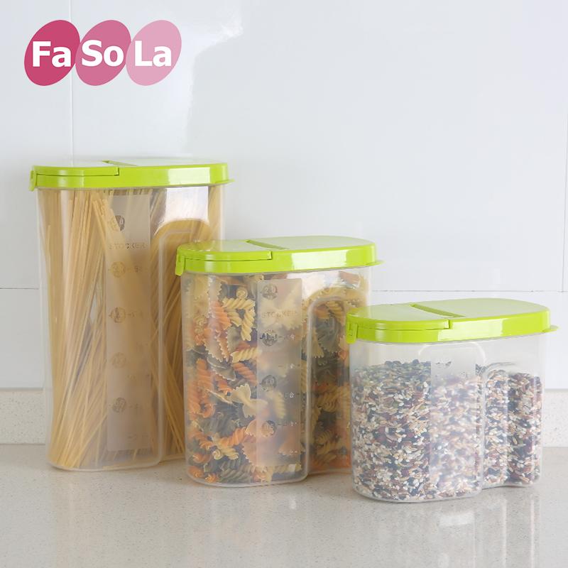 廚房干貨收納盒家用五谷雜糧食品密封保鮮罐套裝儲物儲米箱