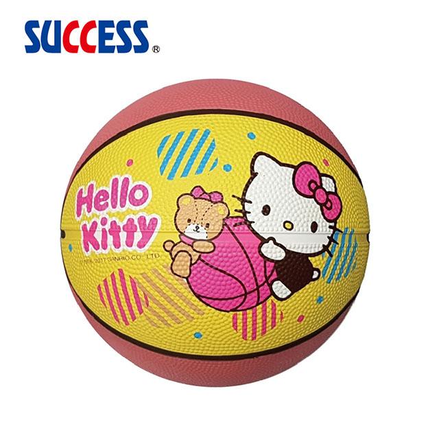 免運 成功 KITTY3號兒童籃球(附球針、球網)A101