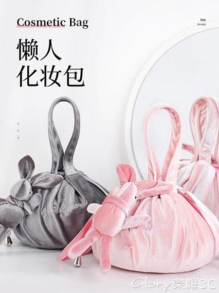 化妝包 懶人化妝包網紅女風超火可愛旅行便攜抽繩洗漱收納包大容量袋 新包 618購物