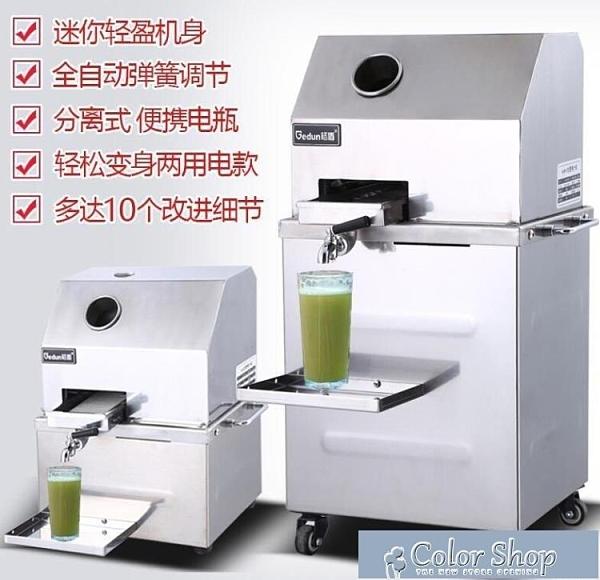 格盾甘蔗機商用甘蔗榨汁機器不銹鋼全自動電動商用甘蔗機立式臺式 快速出貨