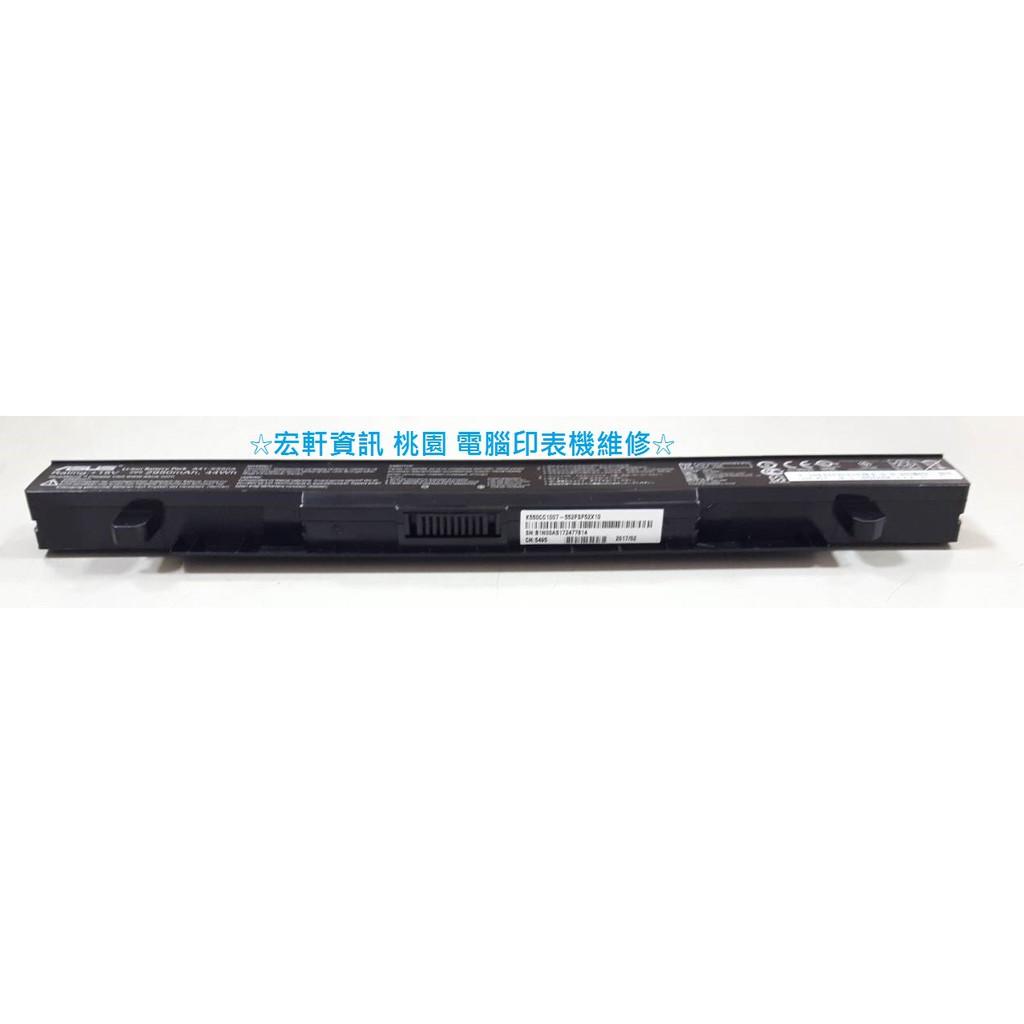 ☆宏軒資訊☆華碩A41-X550A原廠電池K550JD K550Z K550ZE K550ZA