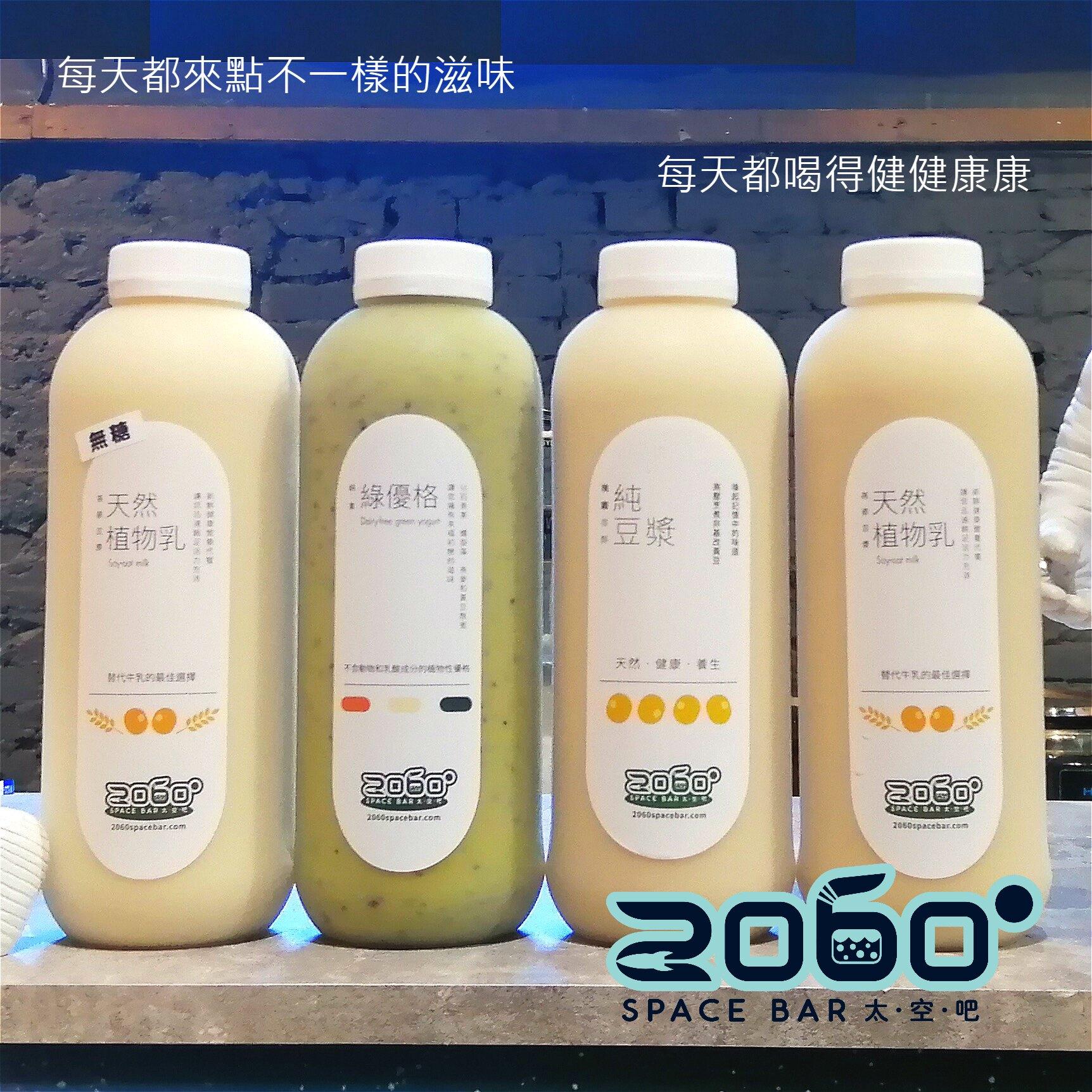 2060天然植物乳+純素綠優格 【組合】960ml(4大瓶裝混搭)