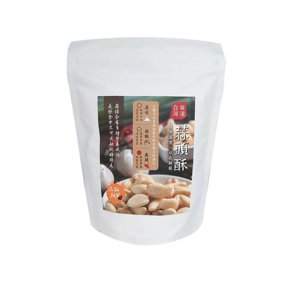 [ 蒜你黝黑 ] 台灣嚴選香脆黃金蒜頭酥100g(原味/胡椒/麻辣)