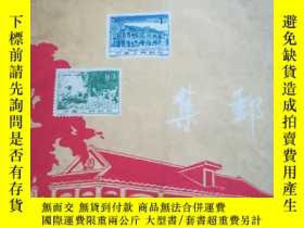 二手書博民逛書店1960年《集郵》第1-4期罕見稀少 全年是7期Y249208
