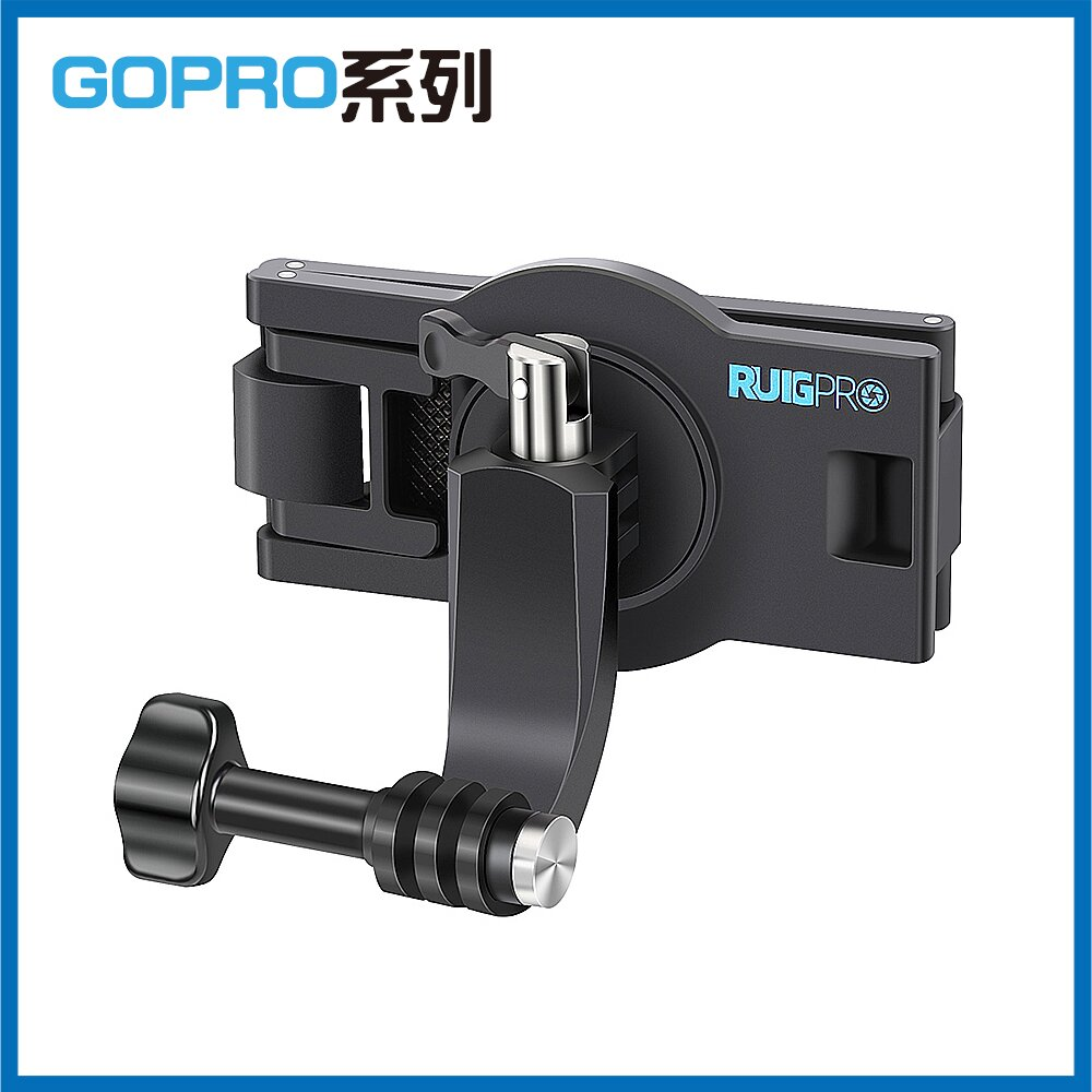 GoPro 運動相機卡扣式背包夾