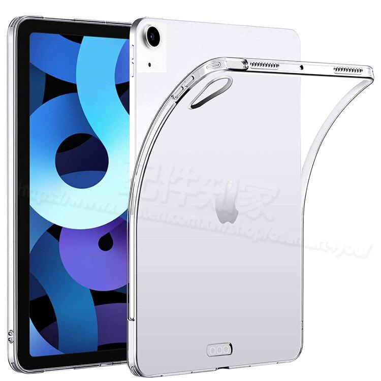 【TPU】Apple iPad Air4 2020 10.9吋  超薄超透清水套/布丁套/高清果凍保謢套/矽膠軟殼套/A2324/A2072/A2316/A2325-ZW