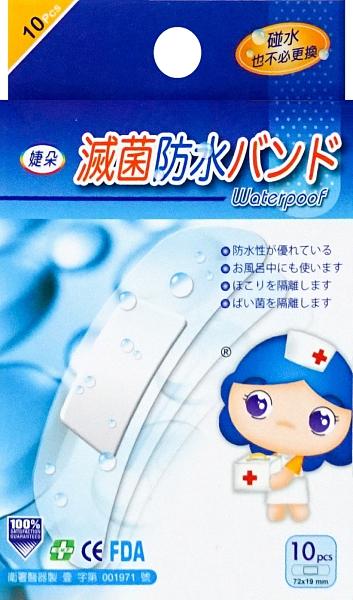 薄膜滅菌防水貼繃(10入)SH-649 防水貼布 貼蹦 OK 透明貼布