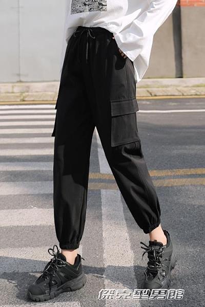工裝褲 工裝褲女夏季薄款高腰顯瘦黑色九分百搭休閒運動寬鬆束腳哈倫褲 傑克型男館