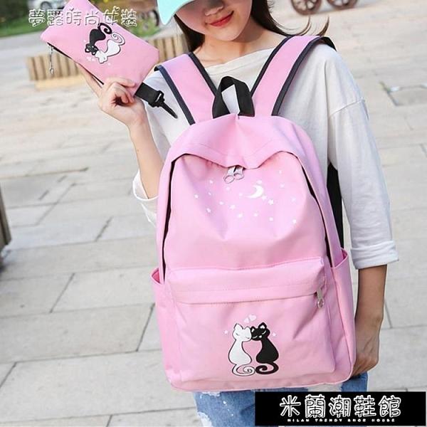 雙肩包 初中生書包女學生韓版校園小學生小清新卡通雙肩包女帆布背包