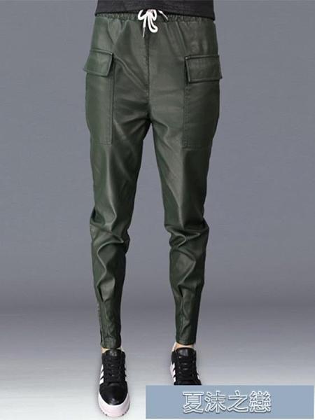 皮褲裙 皮褲女休閒新款哈倫褲大碼小腳褲寬鬆顯瘦加厚高腰pu外穿 快速出貨