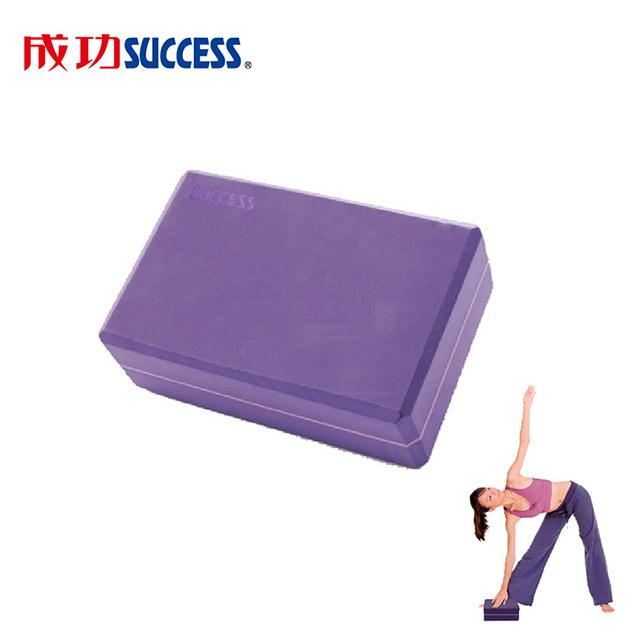 免運 成功 教學專用 塑身瑜珈磚 S4704