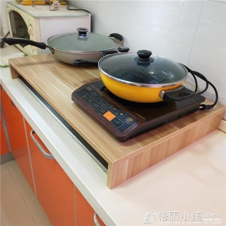 【快速出貨】廚房用品電磁爐支架子底座液化燃氣煤氣灶台上蓋桌蓋板油煙機下用 聖誕交換禮物