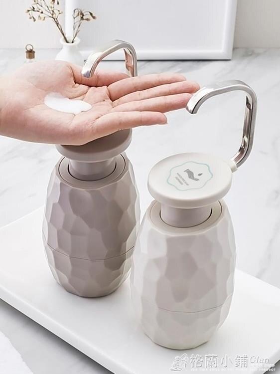 【快速出貨】按壓瓶創意單手洗手液瓶空瓶子按壓瓶分裝瓶洗發水洗面奶沐浴露 聖誕交換禮物