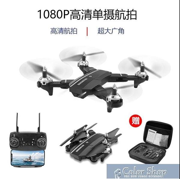 空拍機 無人機航拍高清專業4K小學生兒童玩具小型遙控飛機GPS飛行航拍器 新年禮物