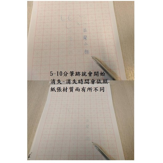 GD-023【自動消失筆芯】自動消失筆 魔法練字筆 練字本專用筆 字貼專用筆 練字筆 花體英文