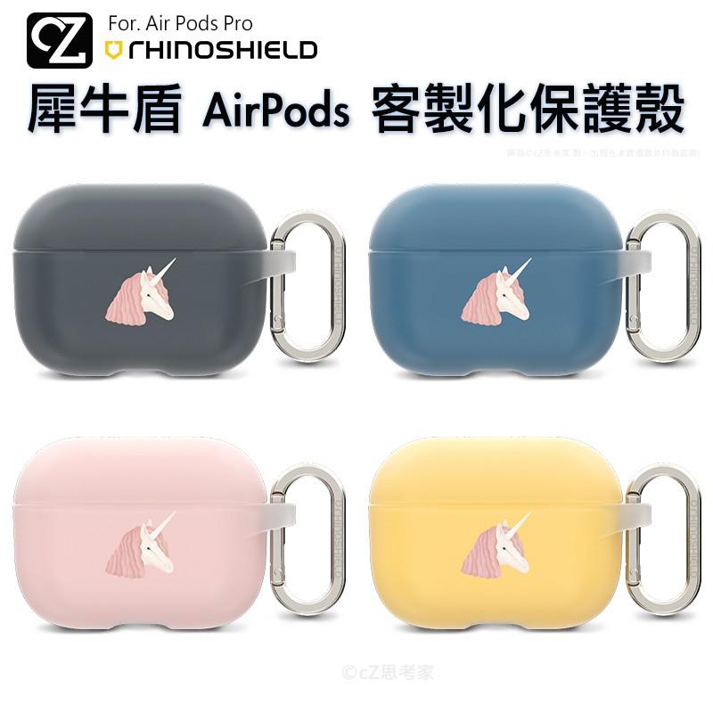 犀牛盾 AirPods 欣蒂小姐 客製化保護殼 (上蓋+下蓋) AirPods Pro 3 2 1代 防摔殼 粉色獨角獸
