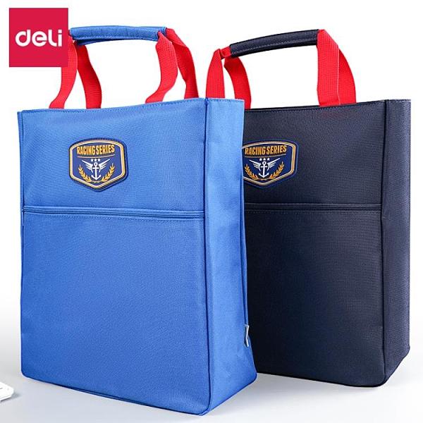補習袋文件袋牛津布手提袋拎書袋大容量學習袋帆布作業袋【聚寶屋】