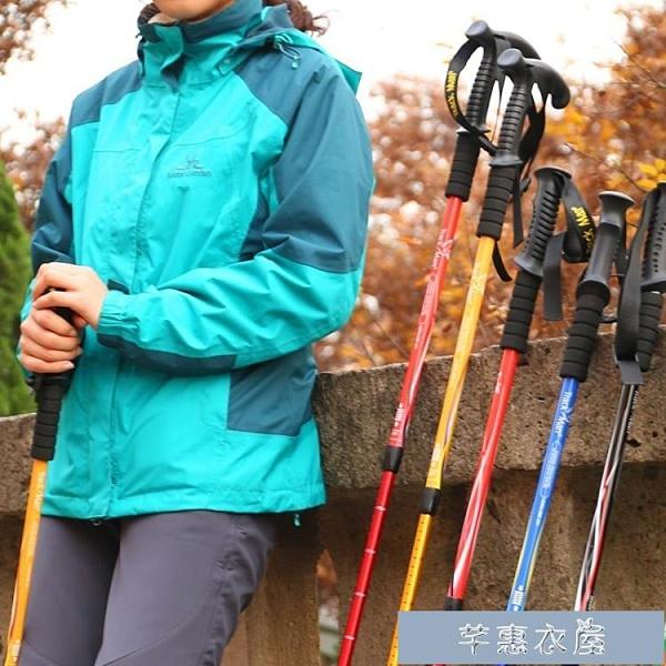 登山杖 Trackman 登山杖伸縮折疊手杖徒步爬山健走棍 戶外出游裝備 快速出貨 YYS