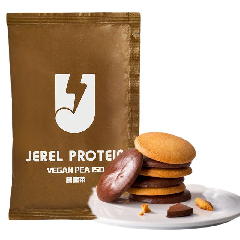[即期品]  [Jerel Protein] 植物性素食蛋白新手組合(烏龍茶35g*10、捷銳高蛋白餅乾 (24g*10/罐)巧克力 {效期: 2021-02-20}
