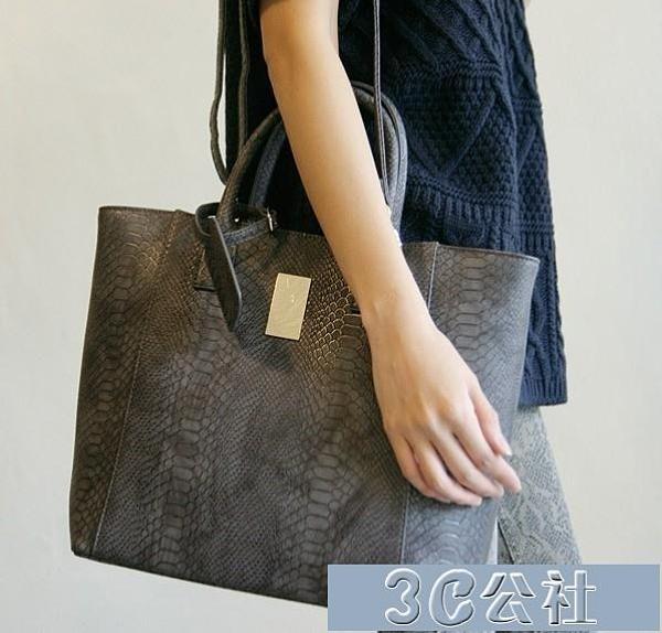 大容量單肩包 大包包新款歐美時尚女包簡約大容量百搭單肩包手提側背包 快速出貨