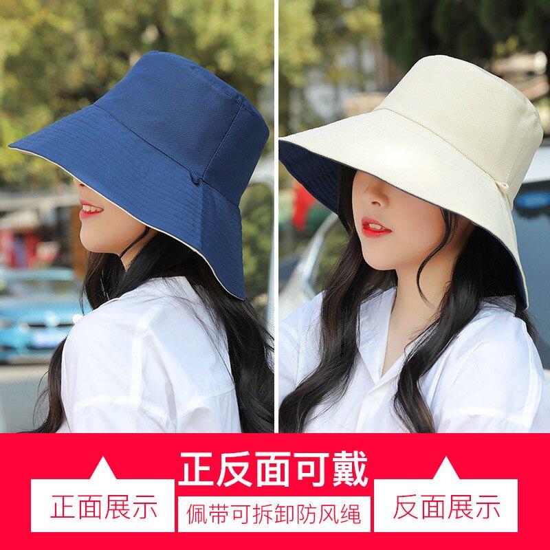 網紅款漁夫帽女夏季遮臉韓版防曬紫外線大檐遮陽帽子雙面大沿百搭
