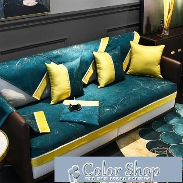 沙發套 輕奢沙發墊套罩北歐風格四季通用簡約現代客廳布藝防滑坐墊靠背巾 新年禮物