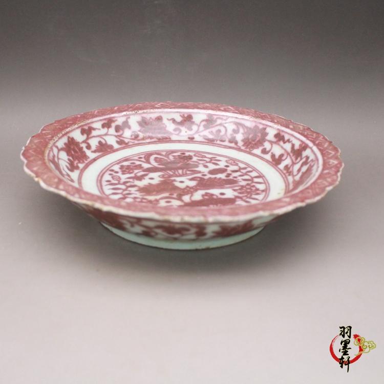明 宣德釉里紅 手繪魚藻紋 盤 景德鎮古玩古董陶瓷器仿古老貨收藏