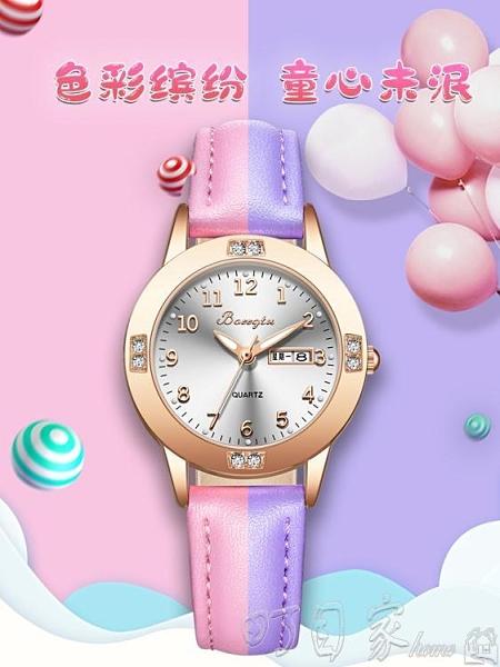 手錶 兒童手錶防水防摔指針式女童小學生中學生初中女孩韓版簡約電子錶 【快速出貨】