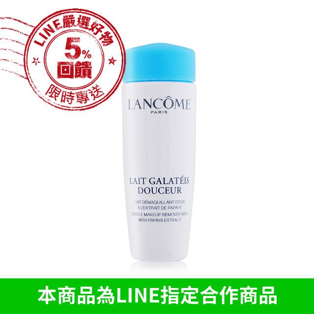 LANCOME 蘭蔻 清柔卸妝乳(15ml)