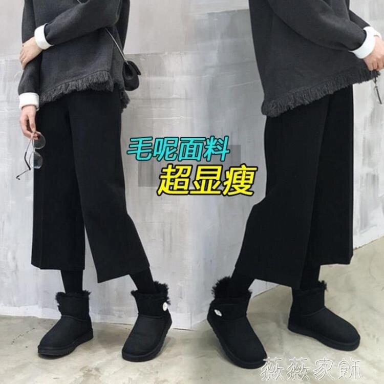 毛呢寬褲 大碼秋冬季毛呢闊腿褲女胖mm顯瘦200斤寬松高腰垂感大腿粗的褲子 新年禮物