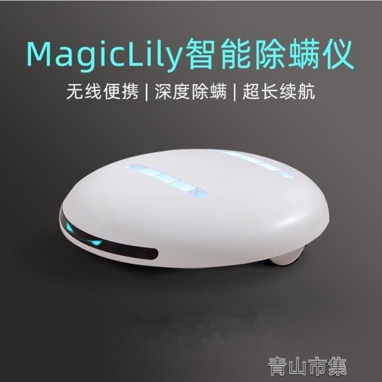 除蟎儀家用床上無線小型去蟎蟲神器紫外線殺菌機除蝻儀吸塵器 交換禮物