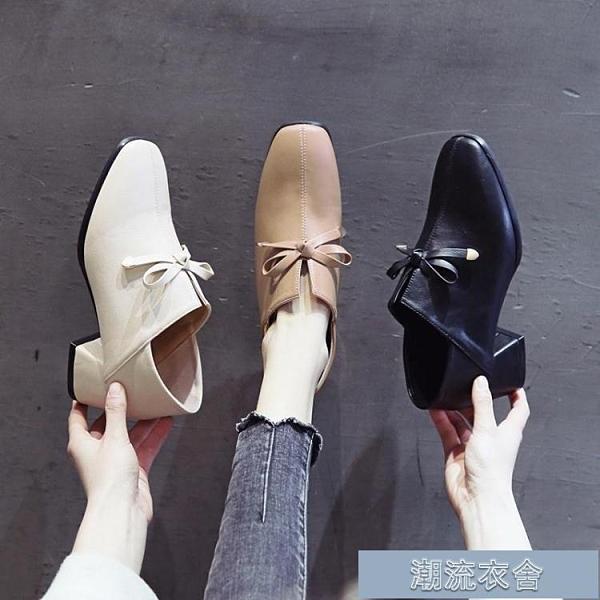 英輪小皮鞋 牛津鞋英倫小皮鞋女春季新款中跟百搭方頭深口兩穿女鞋復古粗跟單鞋 潮流衣舍
