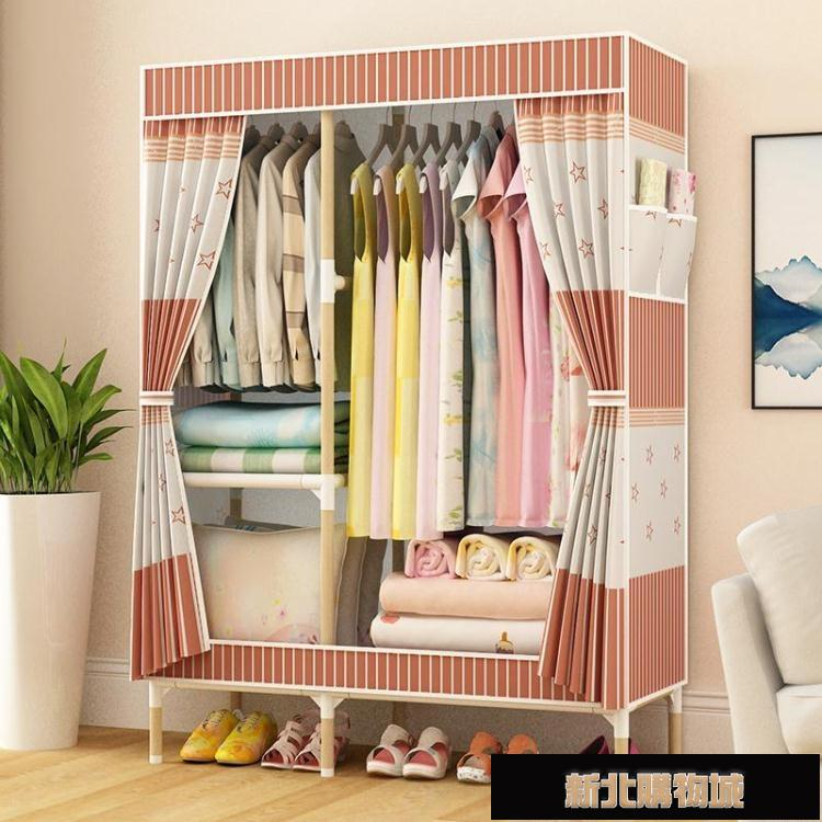單人租房衣櫃簡易布衣櫃家用實木收納衣櫥組裝布藝櫃子雙人可拆卸  【新年鉅惠】