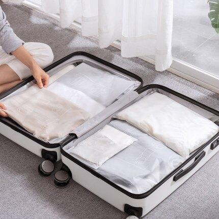 透明防水便攜旅行衣服衣物收納袋套裝學生旅游內衣褲內褲分裝整理