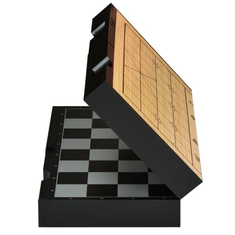 象棋 磁性國際象棋套裝折疊棋盤初學者成人兒童大號黑白色棋送西洋跳棋