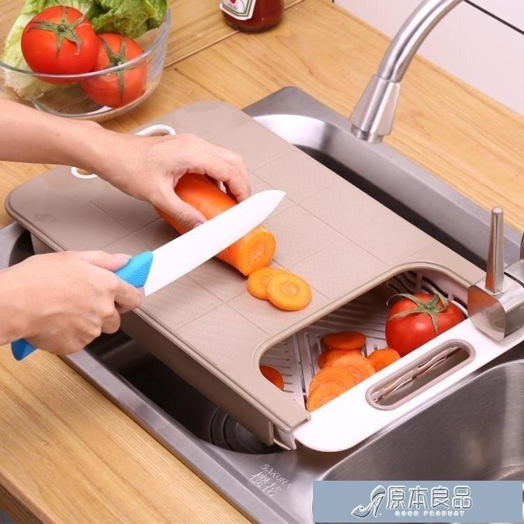 砧板 家用伸縮多功能水槽切菜板切水果蔬菜砧占板廚房小案板瀝水YYPYYJ 交換禮物