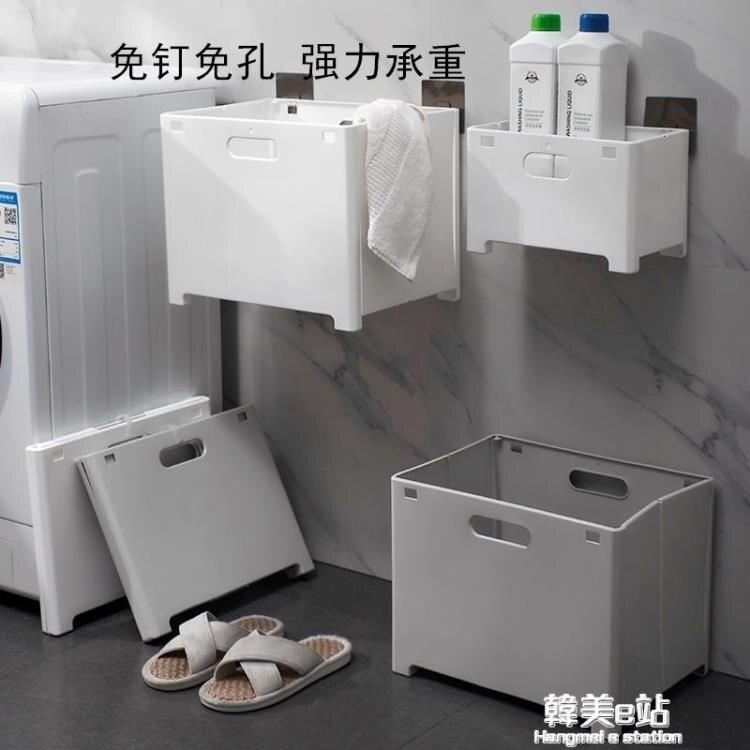 壁掛牆式摺疊衛生間浴室髒衣籃大號塑料簍家用宿舍髒衣服收納筐框 雙12全館85折