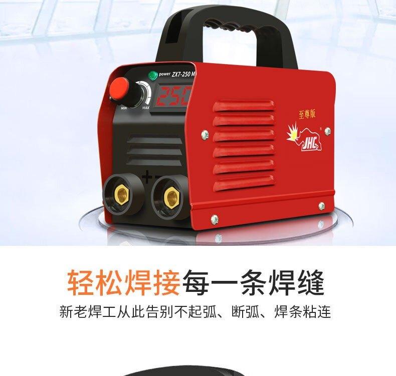 電焊機 焊接  電焊 220V 變頻式 金亨昌 電焊機小型便攜式220v家用全銅315雙電壓380v迷你2