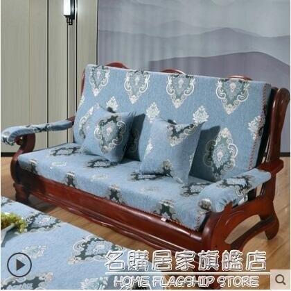 實木沙發墊帶靠背加厚海綿中式紅木質木頭沙發坐墊春秋椅墊子防滑 雙12全館85折