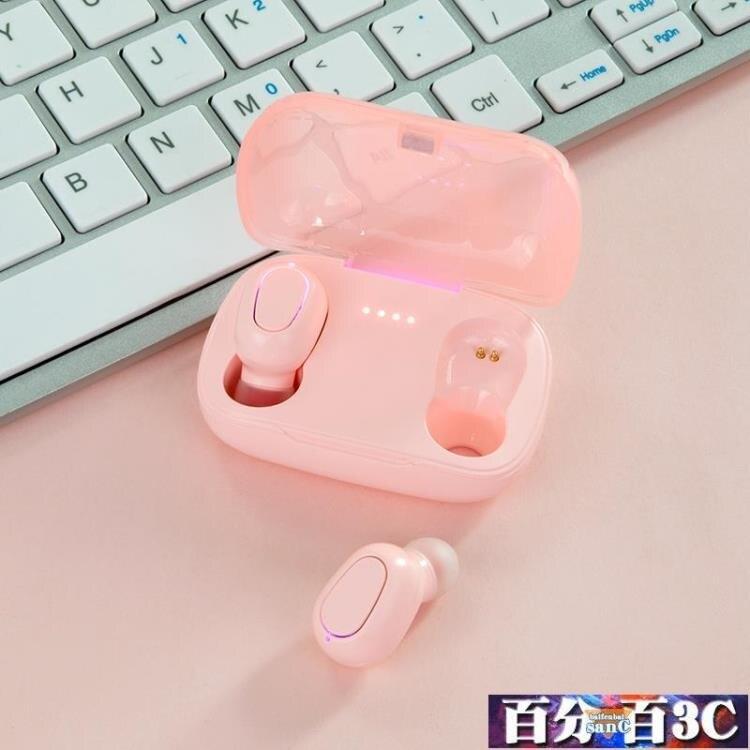 藍芽耳機雙耳真無線運動跑步入耳式一對超長待機迷你微小型適用蘋果安卓通用 交換禮物