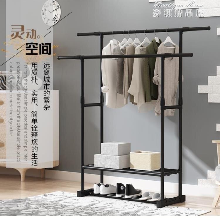 晾衣架落地折疊室內掛衣架簡易單杆式曬衣架陽臺晾衣杆涼衣服架子YYJ  交換禮物