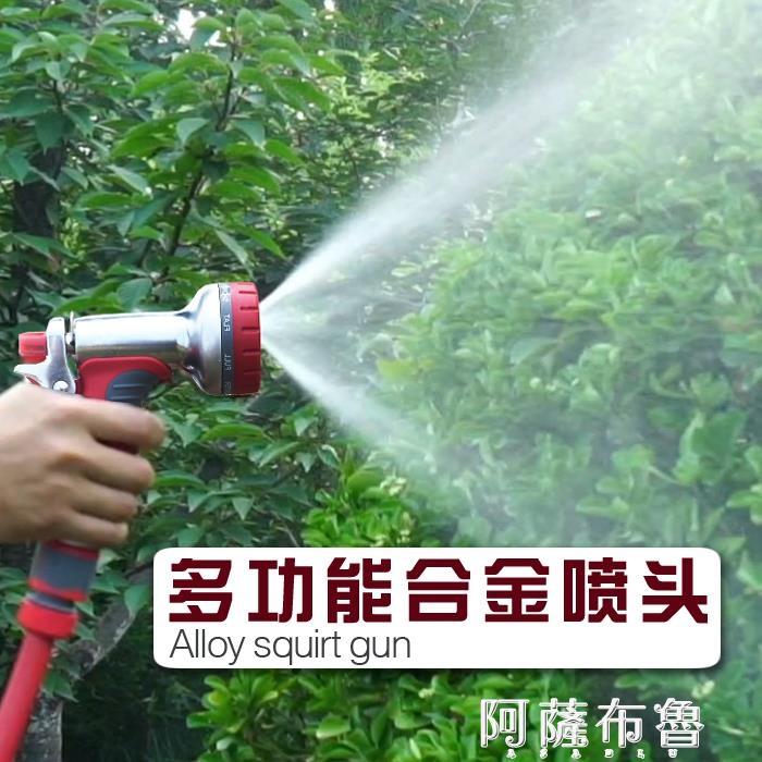 噴頭 愛邦澆花噴頭澆水噴頭多功能園藝水槍頭花園花灑澆菜水管園林 交換禮物