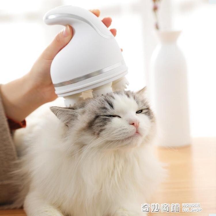 抖音同款電動擼貓神器貓咪自動按摩器寵物狗抓癢儀小爪子摸頭梳子
