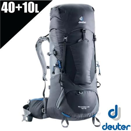 【德國 Deuter】Aircontact Lite 40+10L 專業輕量拔熱透氣背包(大容量設計+Vari Quick速調肩帶系統)_3340118 黑
